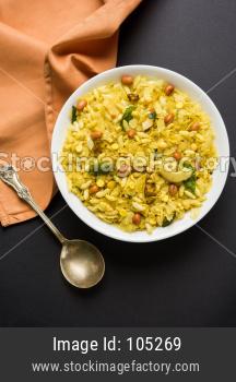 Poha chivda, popular maharashtrian diwali snack recipe