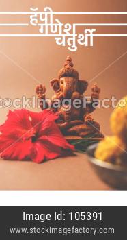 Happy Ganesh Chaturthi Greeting Card showing photograph of lord ganesha idol with pooja or puja thali, bundi laddu/modak, durva