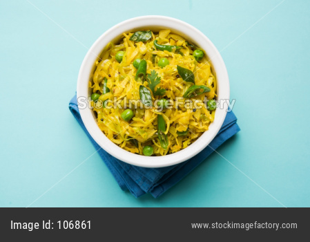Cabbage OR Patta Gobi Sabji / Curry