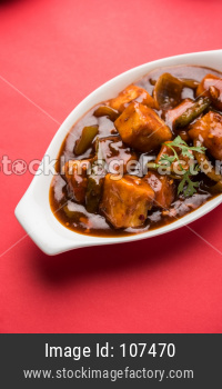 Chilli paneer or Spicy cottage cheese