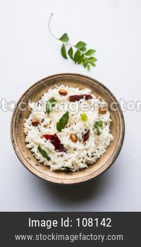 Curd Rice / Dahi Bhat