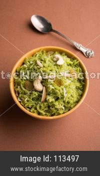 Lauki Halwa / Doodhi ka Halwa is Indian popular sweet dish made up of bottle gourd