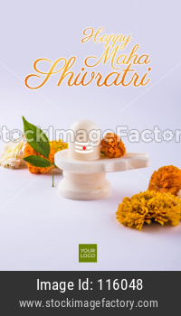 Happy Maha Shivaratri greeting card