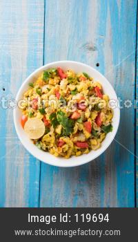 Masala Anda Bhurji in a bowl
