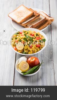 Masala Anda Bhurji with bread