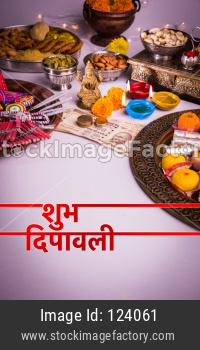Happy Diwali greeting card showing Goddess Laxmi, sweets etc