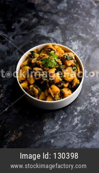 Aloo Methi masala / Fenugreek potato sabzi