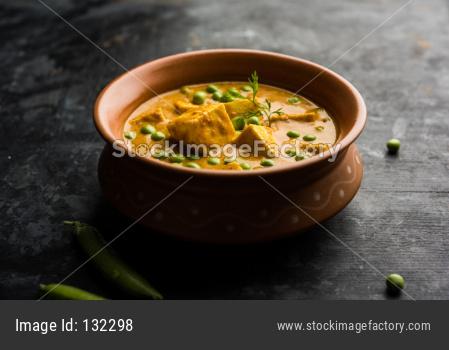Matar Paneer Curry or paneer Mutter