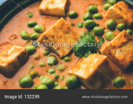 Matar Paneer Curry or paneer Mutter