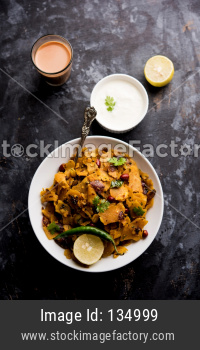 Kothu Parotta/ Paratha or Stir Fried Leftover Chapati Masala or  fodnichi poli in marathi