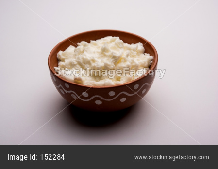 white butter or makhan/makkhan in a bowl