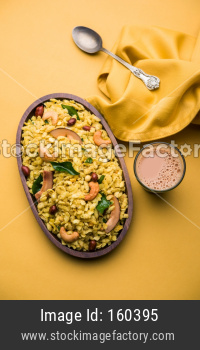 Jada Poha Namkeen Chivda / Thick Beater Rice Chiwda is a jar snack with a mix of sweet, salty and nuts flavours, served with tea