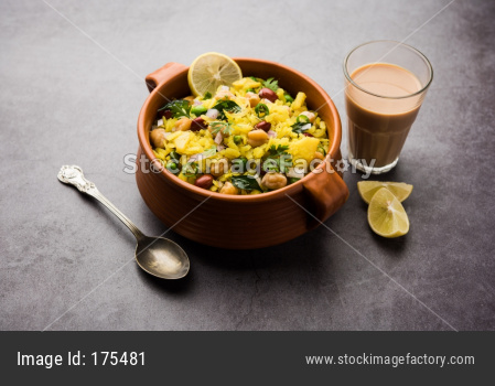 Power Kabuli Chana Poha or Protein Rich Choley Pohe